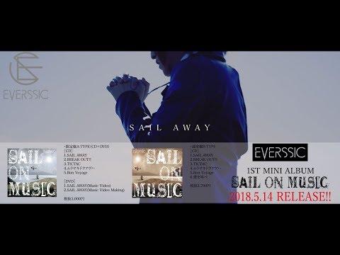 EVERSSIC 「SAIL AWAY」MV FULL
