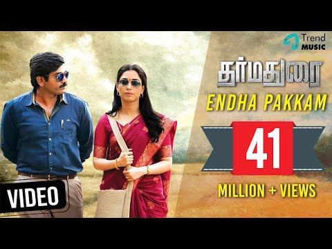 Dharmadurai - Endha Pakkam  Video Song | #NationalAward |  Vairamuthu | Yuvan Shakar Raja
