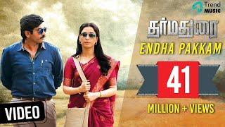 Video Thumbnail Best Tamil movie songs 2016