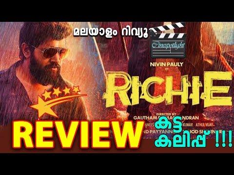 Richie Movie Malayalam Review & Rating by #KandathumKettathum | Nivin Pauly