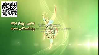 Watan Ka Ishq Sahir Ali Bagga Defence Day 2018 ISPR Officia1