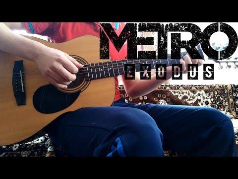 Metro Exodus - Race Against Fate Guitar Cover (+TABS)