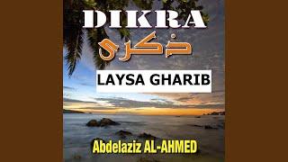 Laysa el gharib