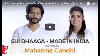21 Interesting Fact |Sui Dhaaga - Made in India  | Varun Dhawan | Anushka Sharma