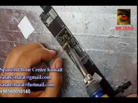 ipad mini no power repair by change power ic – by MR.Zero