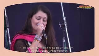 Song Tera Jana Dil Ke Armanono Ka Singer Lata Mangeshkar Sung By Vibhavari Yadav