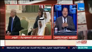 الديهي: هذه الدول الثلاث تتمني افساد القمة السعودية الأمريكية