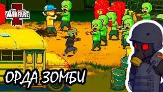 Автобус против Зомби Dead Ahead Zombie Warfare - первый взгляд прохождение игры про зомби на андроид