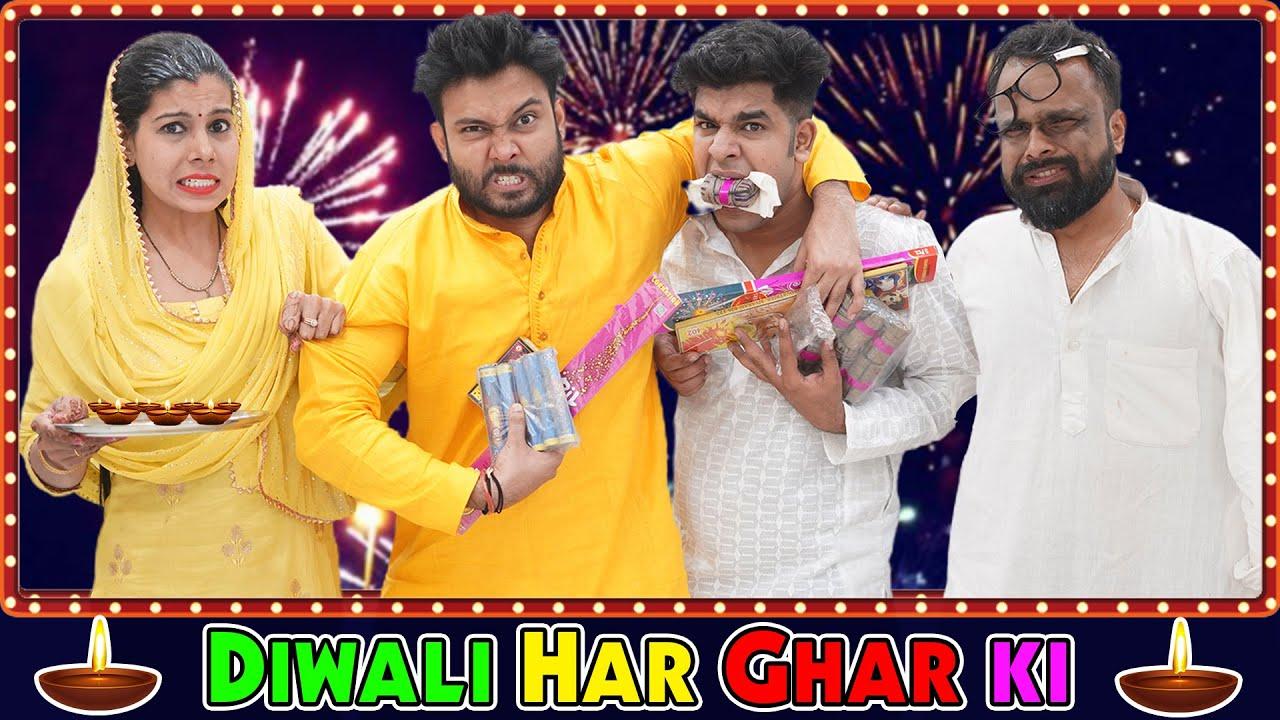 Diwali Har Ghar Ki | BakLol Video