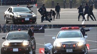 【SP要人警護訓練】埼玉県警による迫力ある警護訓練@2018年視閲式 thumbnail