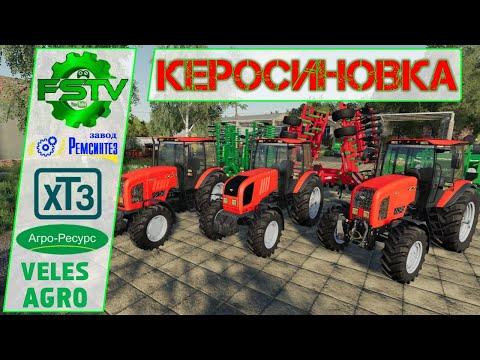 FS-19 карта Керосиновка: МТЗ 2022, кормим животных / РУЛЬ + ВЕБКА / FS-TV