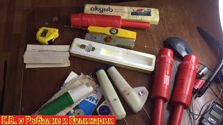 Какие зимние электронные удочки были в СССР What winter electronic fishing rods were in the USSR