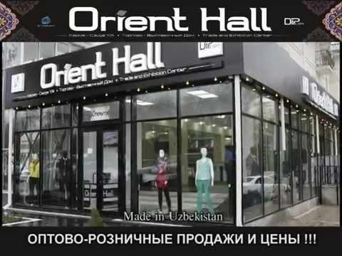 """ТВД """"Orient Hall"""" - Мужские классические костюмы и верхняя одежда"""