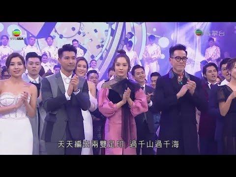 TVB 52年   全台總動員 發放正能量撐香港