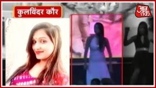 India 360: 25-Year-Old Dancer, Pregnant, Shot Dead In Celebratory Firing In Bathinda