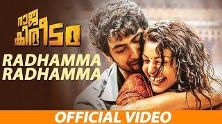 Radhamma Radhamma HD Song | Raja Kireedom | Rana | Kajal Agarwal | Anup Rubens | Teja