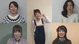 本県ゆかりの芸能人が新春メッセージ(女性編) 松井絵里奈 動画 25