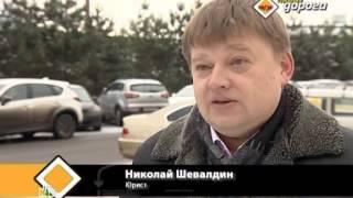 регистрация авто по ДКП