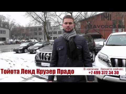 Частные объявления о продаже toyota land cruiser prado в екатеринбурге.