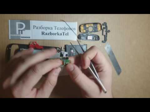 Как разобрать и собрать HTC ONE S / How to disassemble and reassemble