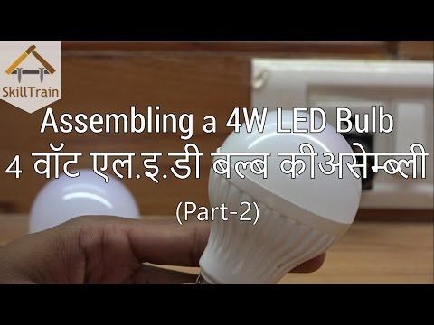 Assembling a 4W LED Bulb (Part-2) (Hindi) (हिन्दी)