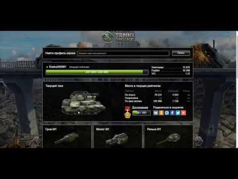 Онлайн игра Contract Wars - играть бесплатно