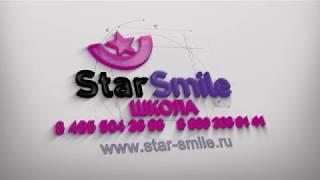 Школа Star Smile - обучение ортодонтов и стоматологов