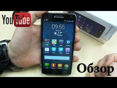 Lenovo S580 Обзор отличного смартфона
