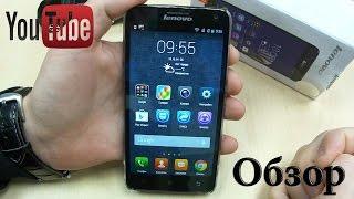 Lenovo S580 Обзор отличного смартфона Удачная Новинка  !!!!
