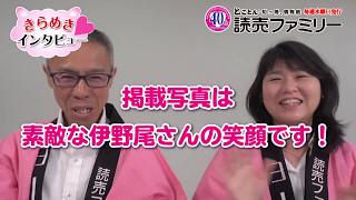 Hey!Say!JUMPの伊野尾慧さんが登場!かわいすぎる写真がいっぱい! さら...