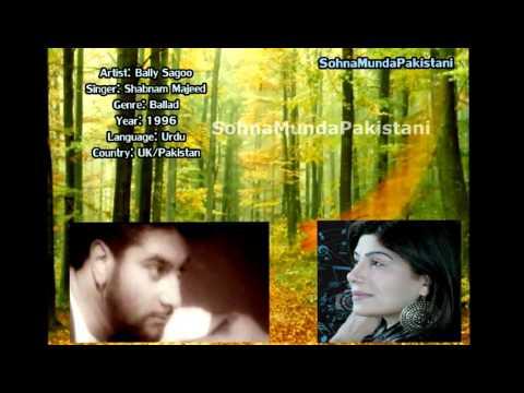 Dil Cheez hai kiya Jana By Shabnam Majeed ft Bally