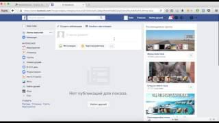 Добавление Фейсбук-аккаунта в SocialHammer
