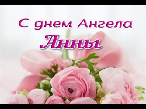 krasivoe-pozdravlenie-s-dnem-anni-otkritka foto 16
