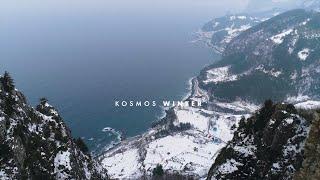 코스모스 리조트의 울릉도 겨울 이야기