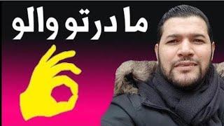 امير ديزاد قضية اعتقالى من الالف للياء