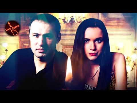 НОВИНКА 2019!  Инна Вальтер и Михаил Борисов - Пусть всё будет так
