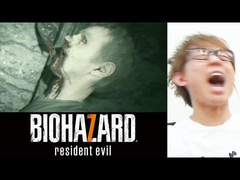 【大絶叫】『バイオハザード7』体験版やってみた!サバイバルホラーゲーム
