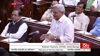 Sh. Sitaram Yechury's Speech   Welcome ceremony for Rajya Sabha Chairman