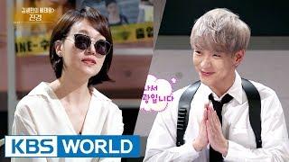 Kim Saengmin & Kim Jaehyun's Veteran: Jin Kyung [Entertainment Weekly / 2017.08.14]