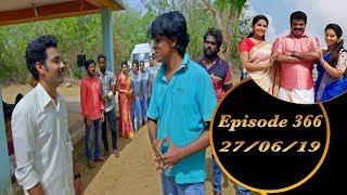 Kalyana Veedu   Tamil Serial   Episode 366   27/06/19  Sun Tv  Thiru Tv