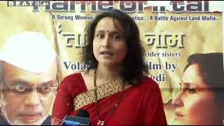 Marathi Actress Nishigandha Wad interview for In The Name of Tai movie