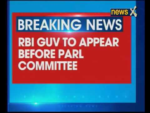 RBI Governor Urjit Patel To Appear Before Parliamentary Standing Committee