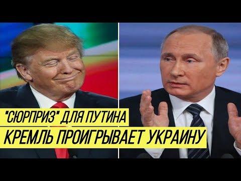 США привезли Украине