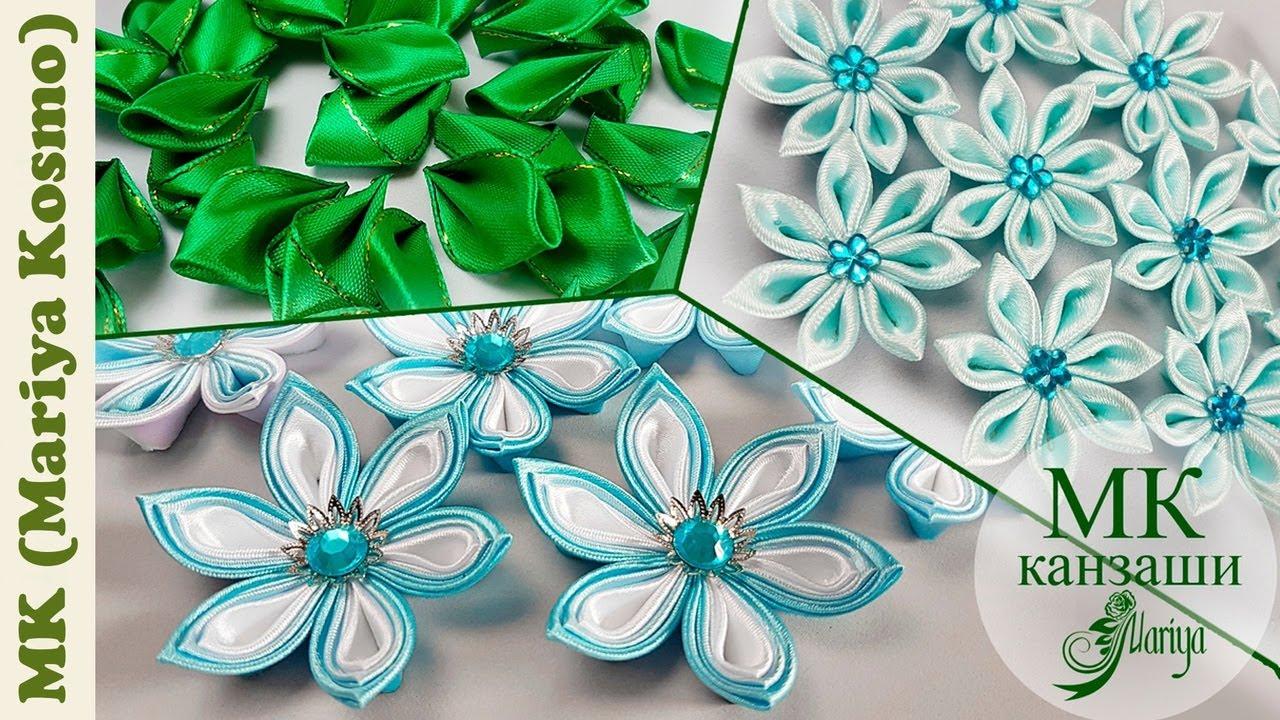 МК -  цветы из атласной ленты канзаши, подготовка / Топиарий - 3 часть | kanzashi | Mariya