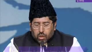 Urdu Speech: The Companion's love for the Holy Prophet - Jalsa Salana UK 2013