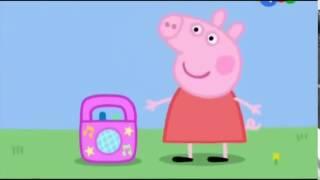 Свинка Пеппа Comedoz – Приора цвета патиссона