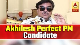 Akhilesh Yadav Is Perfect For PM Candidate: Shatrughan Sinha |…