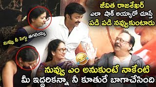 Rebal star Krishnama Raju Fun With Jeevitha Rajasekhar || Dorasani  || Telugu Entertainment Tv
