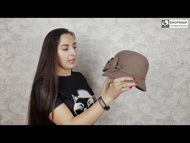 Шляпа, Ирма Коричневая