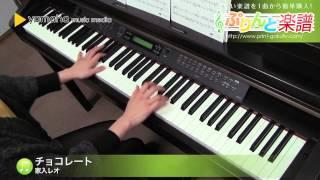 使用した楽譜はコチラ http://www.print-gakufu.com/score/detail/11642...